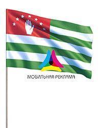 flag-abhazii