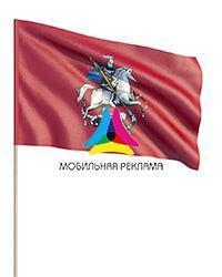 Флаг Москвы